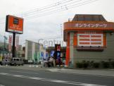 快活CLUB 171号西宮店