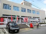 京都西郵便局
