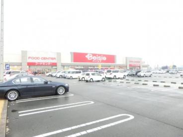 ベイシアフードセンター・行田店の画像1