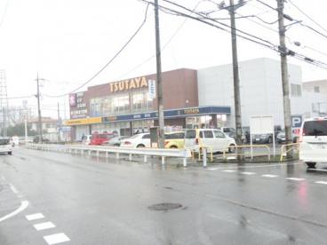 TSUTAYA行田門井店の画像1