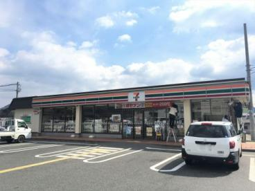 セブンイレブン 篠山黒岡店の画像1