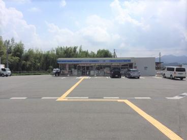 ローソン 東岡屋店の画像1