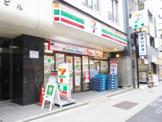 セブンイレブン 千代田区麹町3丁目店