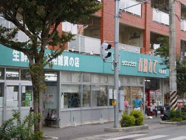 タウンプラザかねひで与儀東店の画像1