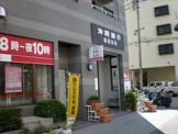 沖縄銀行 若松支店