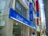 沖縄海邦銀行 泊支店