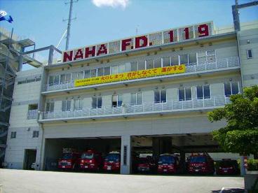 那覇市役所 消防本部の画像1