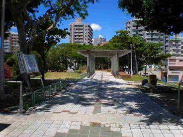 松尾公園の画像1