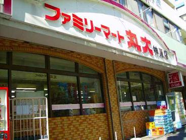 丸大ファミリーマート 神原店の画像1