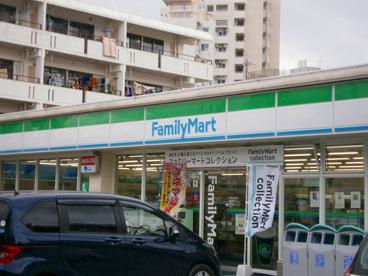 ファミリーマート那覇国場店の画像1