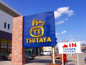 TSUTAYA 国場店の画像1