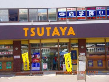 TSUTAYA 国場店の画像2