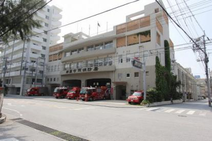 那覇市消防本部西消防署の画像2