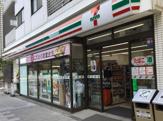 セブンイレブン品川天王洲店