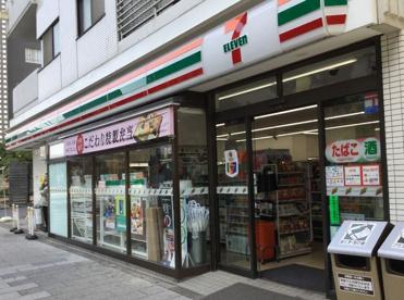 セブンイレブン品川天王洲店の画像1