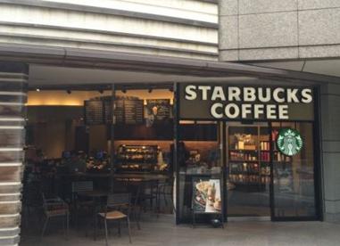 スターバックスコーヒー 天王洲店の画像1