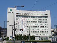 松山市役所の画像1