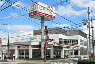 大阪トヨタ自動車(株)鳳店の画像1