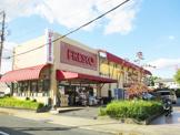 フレスコ向日市店