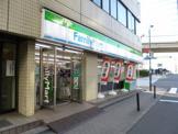 FamilyMart 三崎町三丁目店