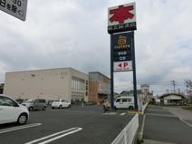 TSUTAYA・花見川店