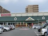 マルエツ 東習志野店