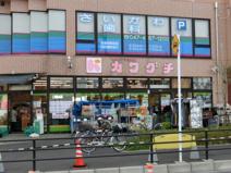 スーパーチェーンカワグチ大和田店