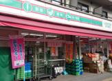 ローソンストア100 横浜峰岡店