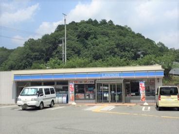 ローソン 篠山長安寺店の画像1