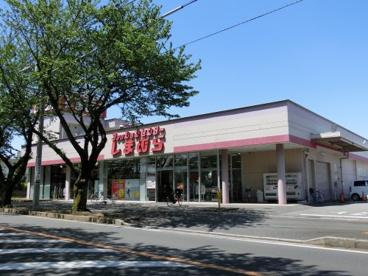 ファッションセンター しまむら大和田店の画像1