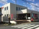 成松郵便局