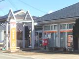 氷上沼郵便局