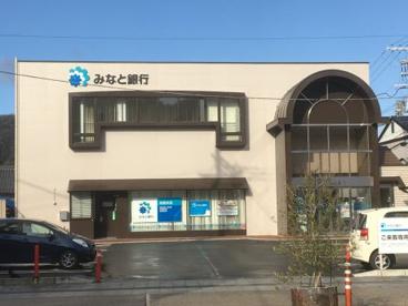 (株)みなと銀行 柏原支店の画像1