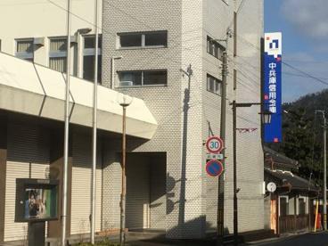 中兵庫信用金庫 柏原支店の画像1