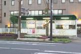 寺地町駅・阪堺電気軌道/阪堺線