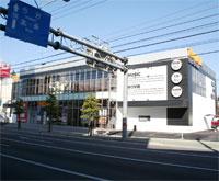 TSUTAYA中央店の画像1