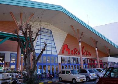 マルナカ中央通り店の画像1