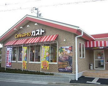 ガスト松山本町店の画像1