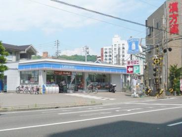 ローソン松山萱町店の画像1