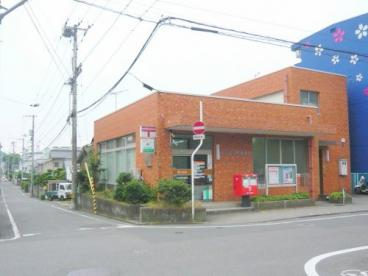 御幸町郵便局の画像1