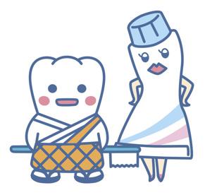 山崎歯科の画像1