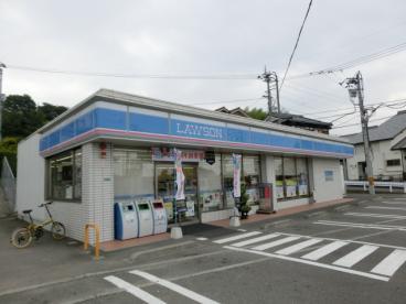 ローソン松山祝谷店の画像1
