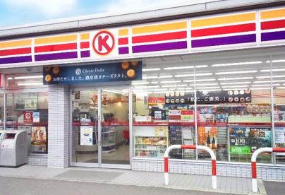サークルK松山宮西店の画像1