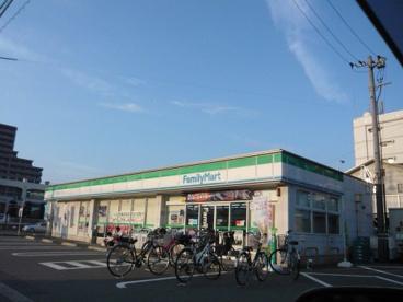 ファミリーマート宮西2丁目店の画像1
