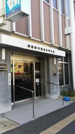 四国銀行 松山本町支店の画像1
