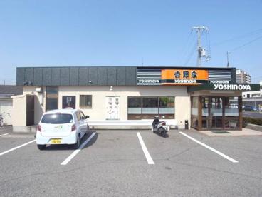 吉野家 250号線西明石店の画像1