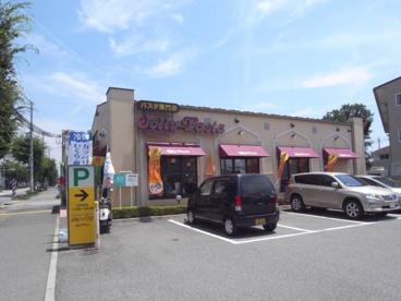 ジョリーパスタ 西明石店の画像1