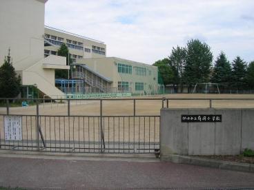 有岡小学校の画像1