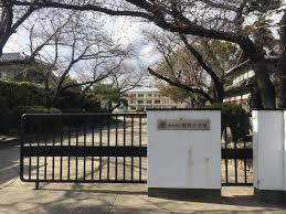 稲野小学校の画像1