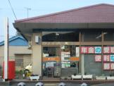 上新屋郵便局